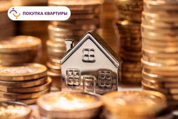 Модуль 2. Финансирование сделки недвижимости. Дополнительные расходы при покупке квартиры. Разбор основных стратегий