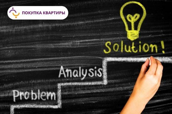 Модуль 3. Проблемы и их решения в области финансирования проектов