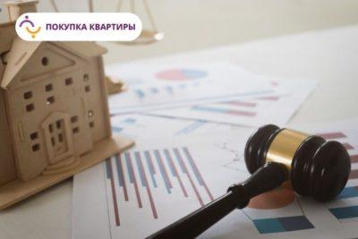 06 Юристы недвижимость