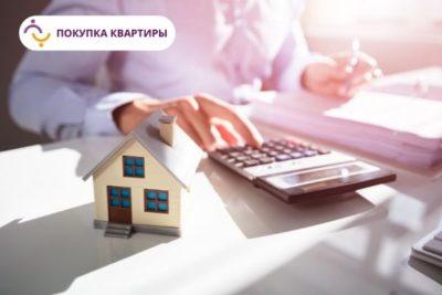 07 Налоги недвижимость